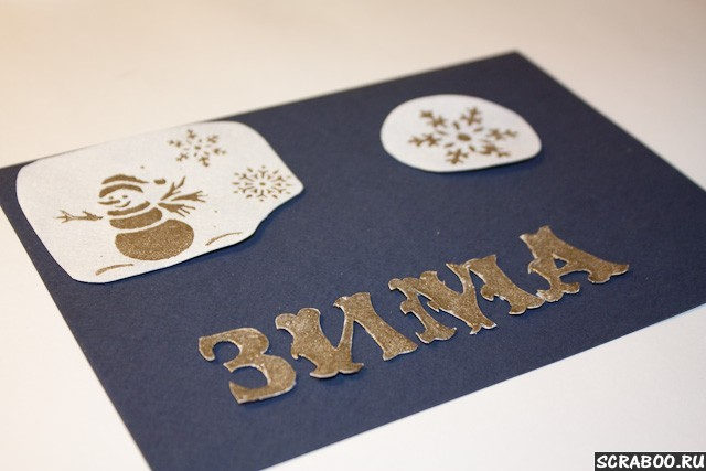 embossing_113