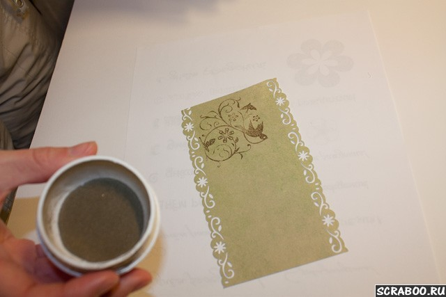 embossing_4