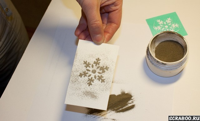 embossing_71