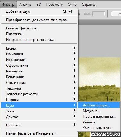 photoshop_8