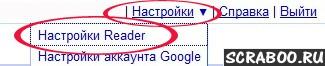 reader_1