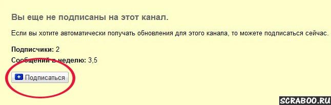 reader_4
