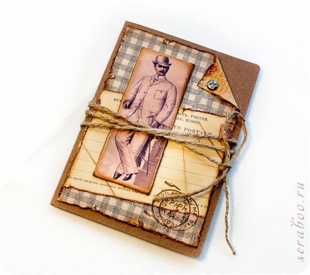 Мужчине открытку своими руками, про летний отдых