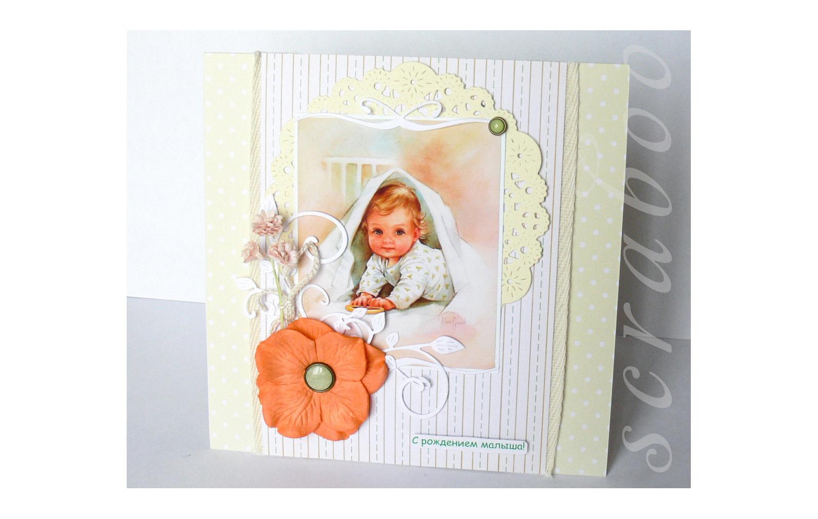 Скрапбукинг открытки на рождение малыша