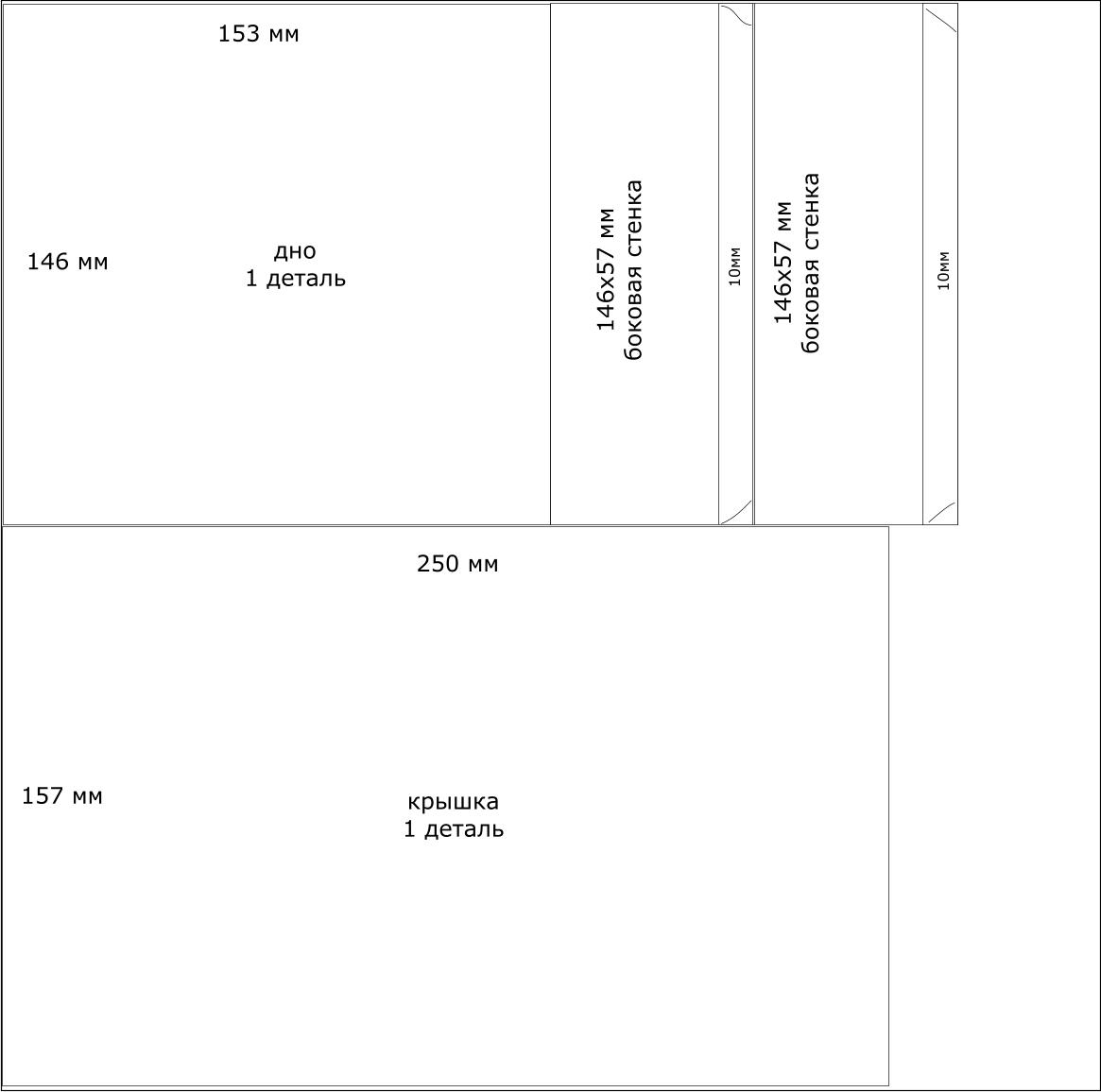 схема складывания коробочки