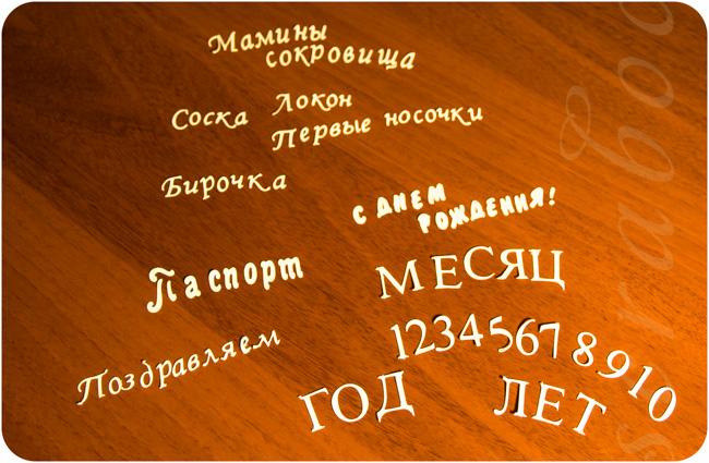 obzor_plottera_silhouette_cameo_3_35