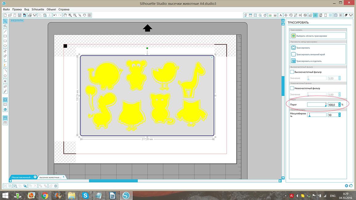 obzor_plottera_silhouette_cameo_3_67