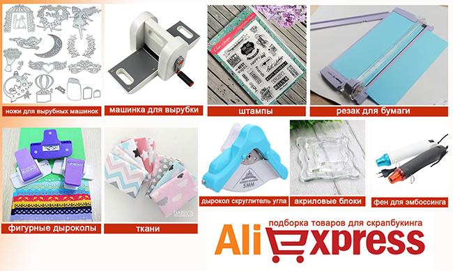 aliexpress_3