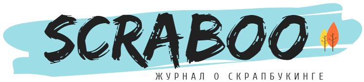 scraboo.ru