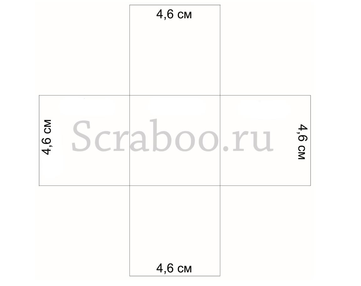 Шаблон коробочки из бумаги