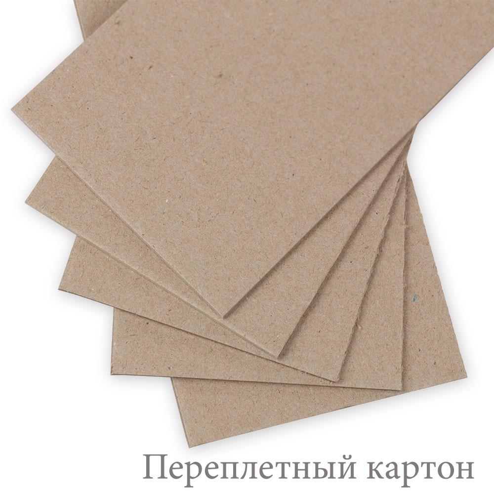 Переплетный картон