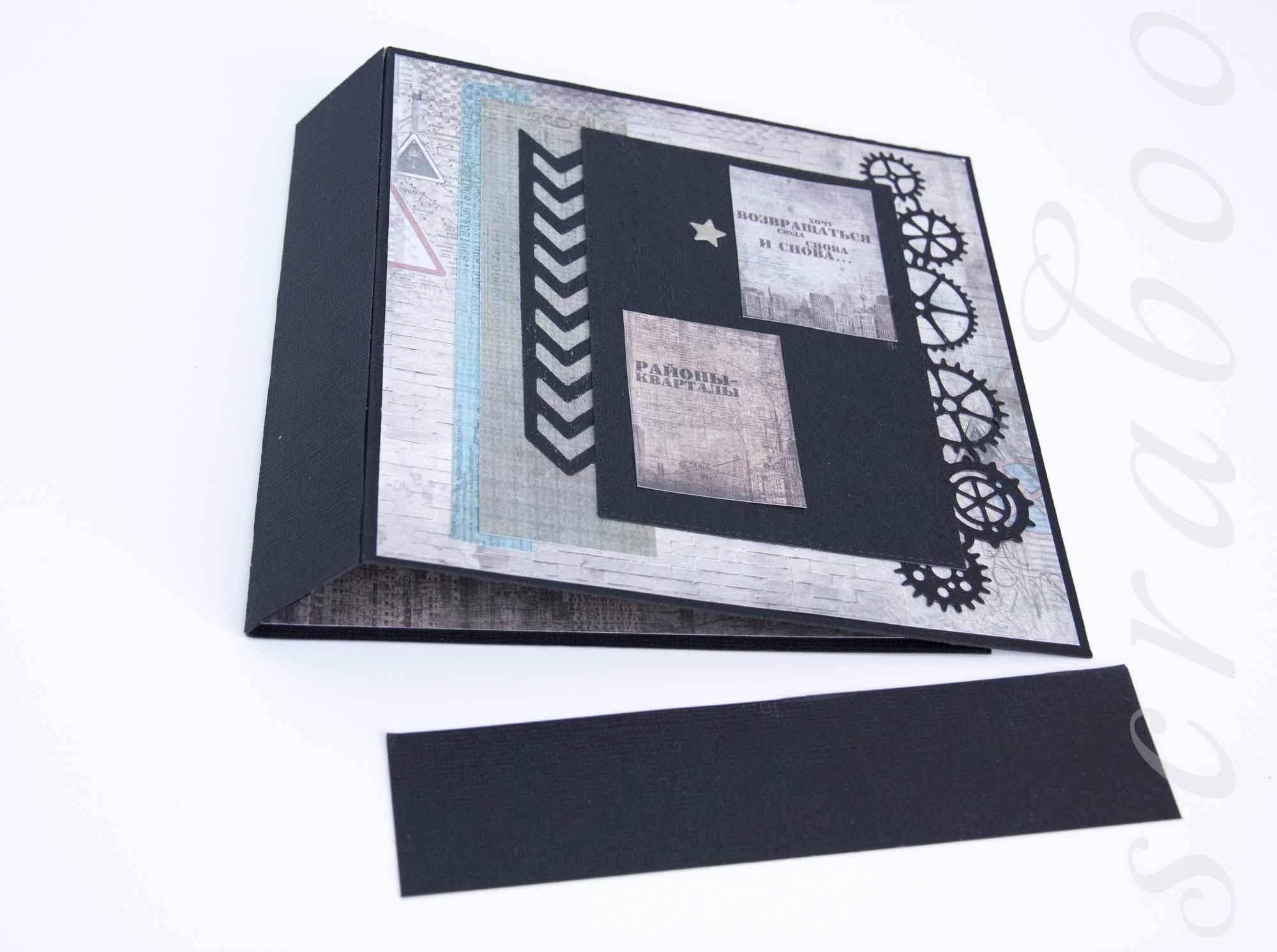 Дизайнерская бумага для скрапбукинга