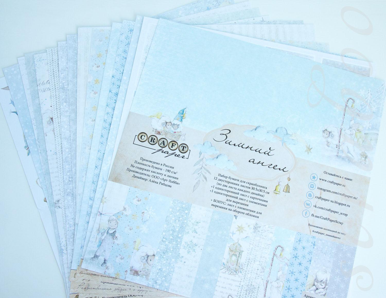 Бумага для скрапбукинга от CraftPaper